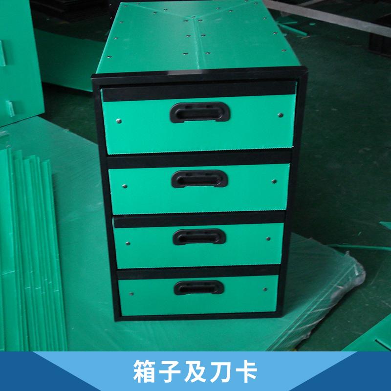 箱子及刀卡图片/箱子及刀卡样板图 (4)