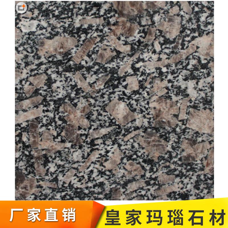 皇家玛瑙石材 高要求纪念性建筑装饰石材 墙面地面多用途石材批发