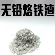 强雄回收锡渣,废锡,锡灰,锡膏图片