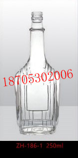 白酒瓶厂 高白酒瓶 晶白酒瓶 酒瓶现货 来样定做酒瓶