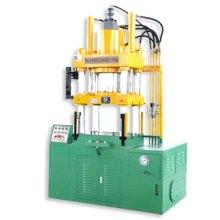 供应液压机,拉伸机,油压机等液压机械设备 四柱液压拉伸机
