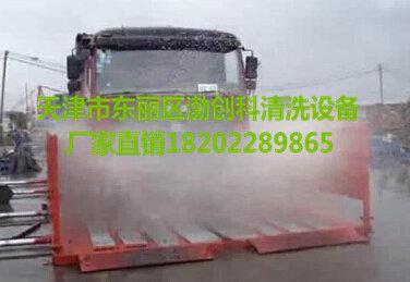 天津滚轴排泥洗车机与环保同行
