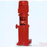 XBD-DL立式多级消防泵选型报价
