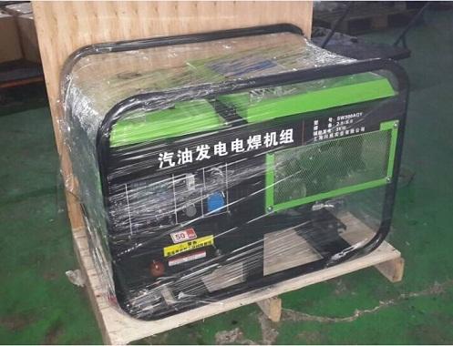 直流输出:12V/8.3A3  直流输出12V/8.3A电焊焊 直流输出12V/8.3A电焊焊机