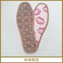 舒适棉鞋垫图片