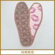 纯棉鞋垫图片