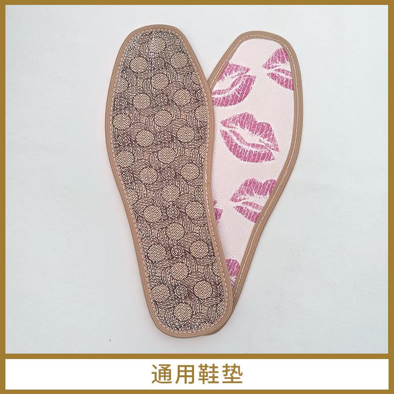 男女四季通用鞋垫 透气导湿除臭鞋垫 手工纯棉鞋垫定制批发