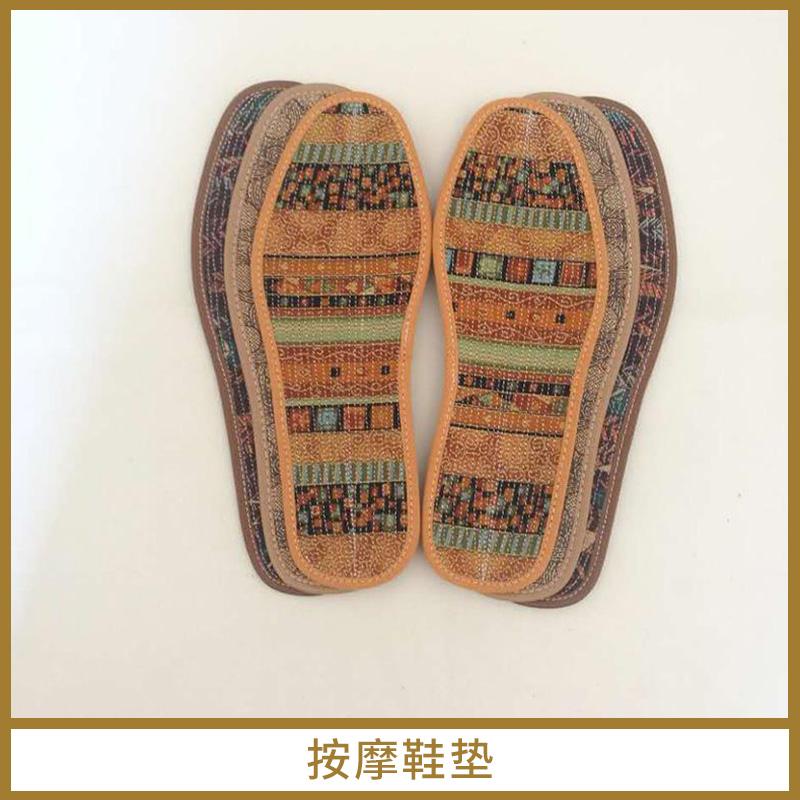 按摩鞋垫 透气吸汗排湿鞋垫 中草药浆糊含布惊草纯棉布料除臭鞋垫