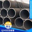 Q345E无缝管批发 耐低温型合金钢无缝管 聊城大口径精密无缝管