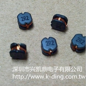 供应CD53-2R2/NR5040-2R2电感