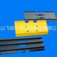 河北履带板厂家供应节距190链板图片
