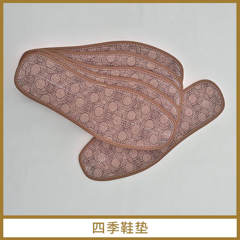 四季鞋垫 透气导湿除臭鞋垫 男女四季通用鞋垫 手工鞋垫定制