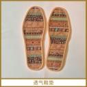 透气鞋垫图片