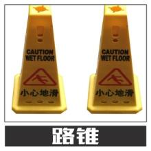 路锥 引导交通用交通设施警示锥桶 雪糕筒交通路锥 多种材质可选