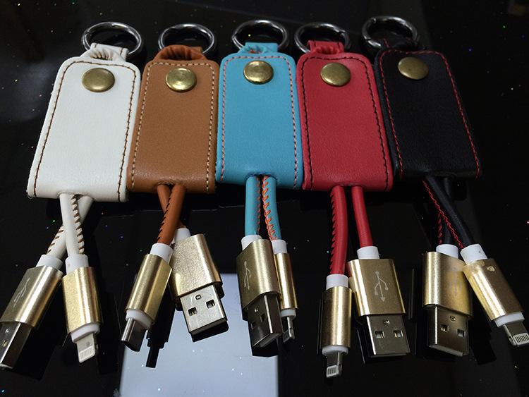 钥匙扣数据线 钥匙扣数据线供应商 钥匙扣数据线定做 钥匙扣数据线厂家