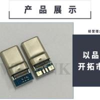 深圳USB3.1连接器哪家好?深圳优质USB3.1连接器厂家 深圳USB3.1连接器供应 图片|效果图