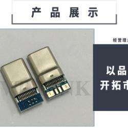 深圳USB3.1连接器哪家好?深圳优质USB3.1连接器厂家 深圳USB3.1连接器供应