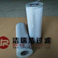 21FC1421-140×400/10油滤芯专业生产厂家