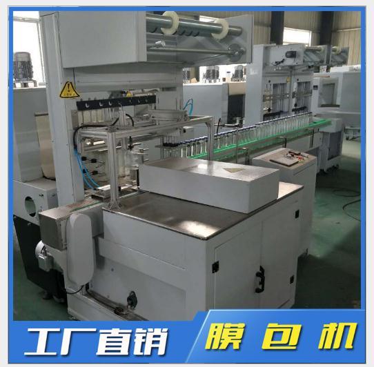 全自动膜包机价格 热缩包装机价格 PE膜包装机 缩包机