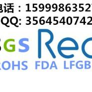 东莞SGS测试中心,ROHS测试图片