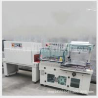 全自动热收缩包装机 封切机 厂家直销现货供应
