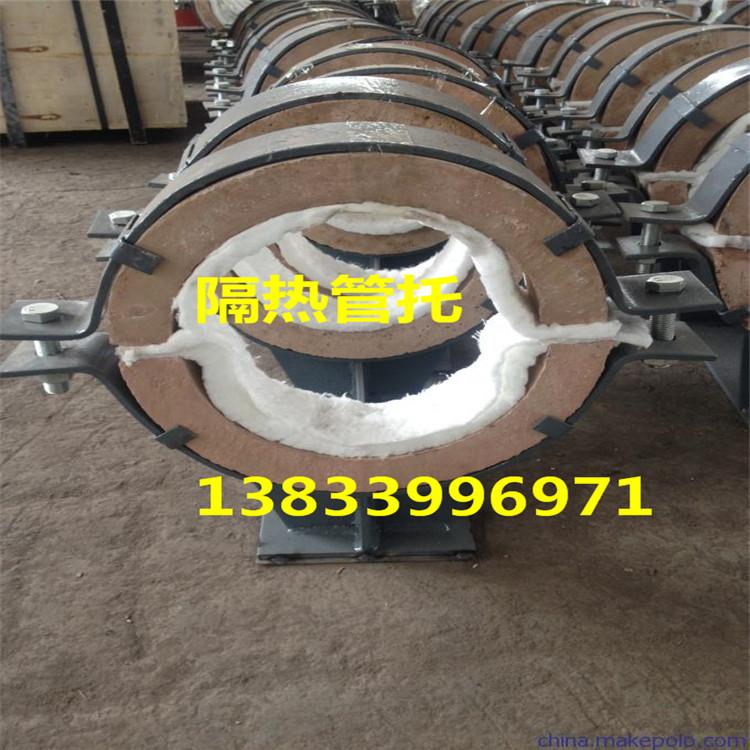 滑动隔热管托 保冷管托 镁钢隔热管托 红松木保冷管托 LRDA隔热滑动管托厂家