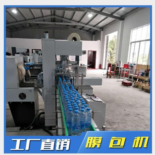全自动热封切收缩机厂 供应全自动热封切收缩机 全自动收缩机供货