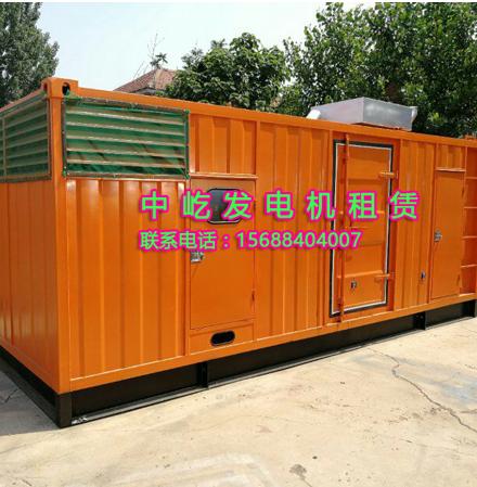 150kw静音箱发电机租赁发电机电话发电机租赁价格发电机租赁公司