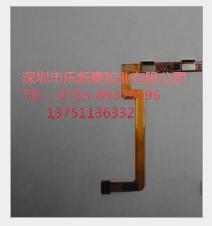柔性胶 FPC排线芯片保护胶 FPC芯片填充胶 FPC排线胶水 FPC固定胶水