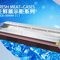 广州生鲜展示柜厂家直销 供应优质超市展示柜鲜肉展示柜图片