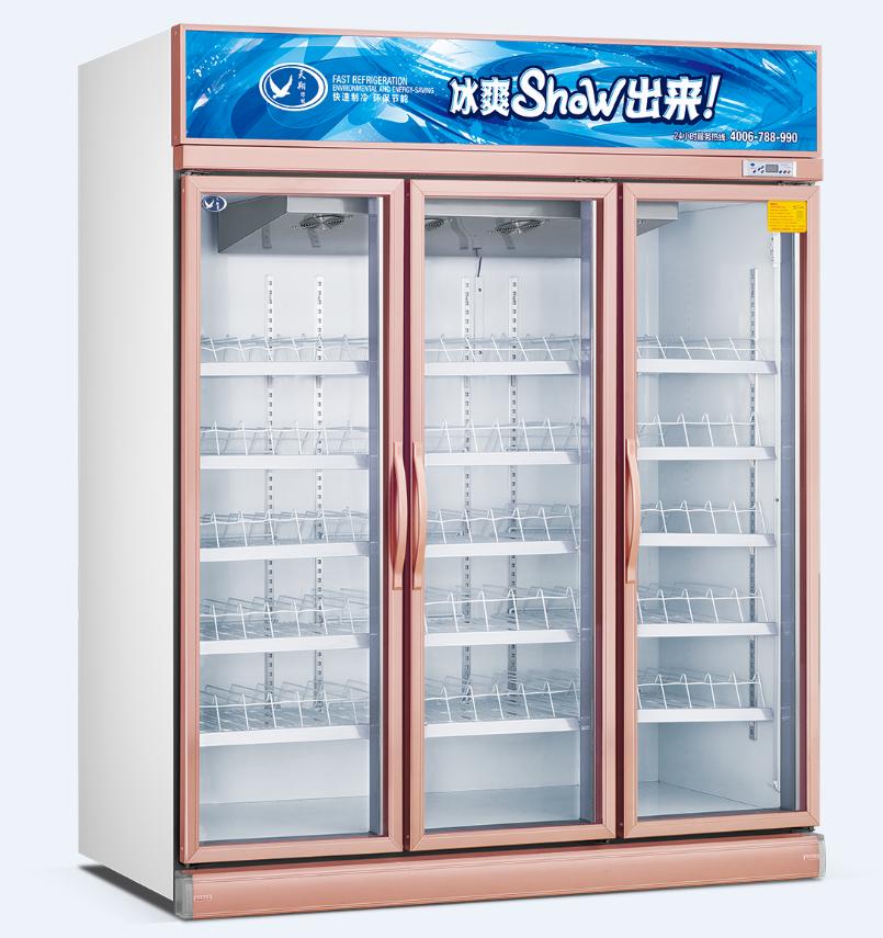 广州三门无边框展示柜厂家直销 供应带灯箱 无边框 三门 展示柜