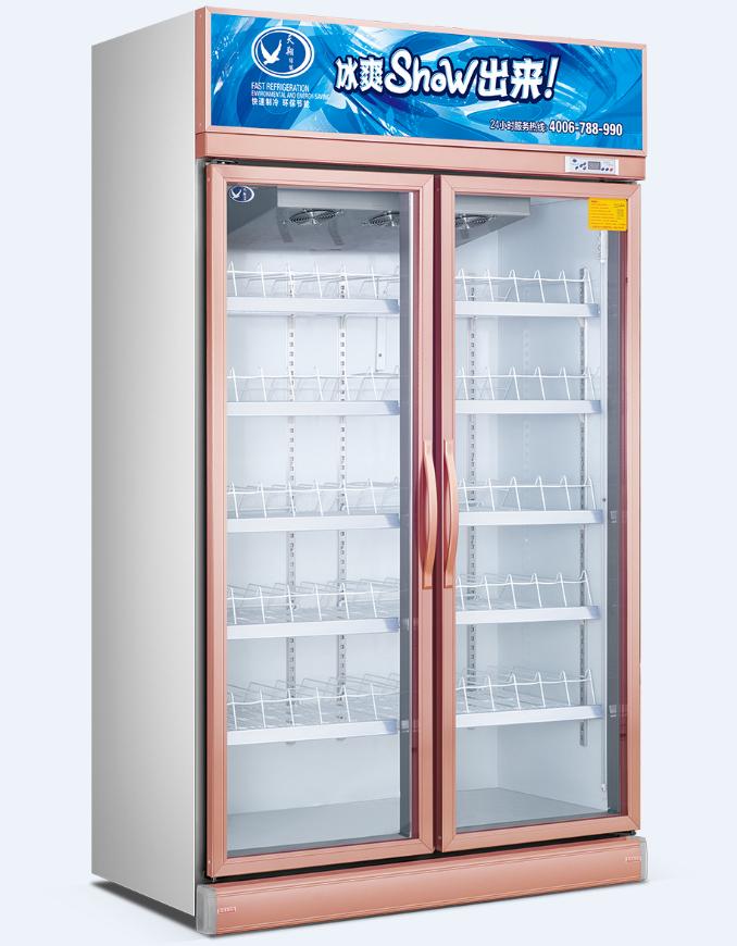广州两门无边框展示柜厂家直销 供应优质双门展示柜 超市冷藏柜