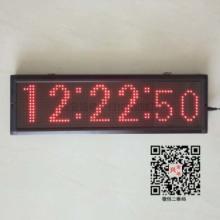 NTP时钟 同步时钟 NTP同步时钟 网络同步电子钟 NTP服务器子钟 NTP同步时钟/NTP服务器子钟图片