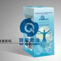 产品防伪包装设计