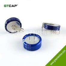 3.6V 85C 高温超级电容器 扣式 小体积批发