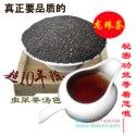 六堡茶龙珠茶10年陈图片