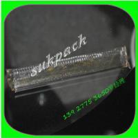 枕式包装机配件切刀 刀片