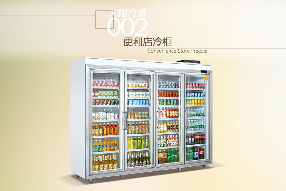 广州超市风幕立式柜厂家直销   供应立式柜  风幕柜 产品报价
