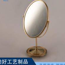 金盈得TJ012工艺高档金色椭圆台镜镶石双面镜定制LOGO厂家直销批发