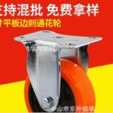 厂家直销批发零售4寸平板边刹通花轮