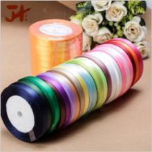 厂家供应现货丝带1cm缎带200余款颜色服装织带支持小额批发织带批发