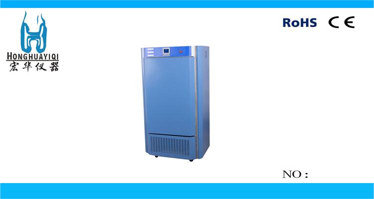 供应 恒温恒温箱 智能恒温恒温培养箱 采购 销售 售后 新型 价格