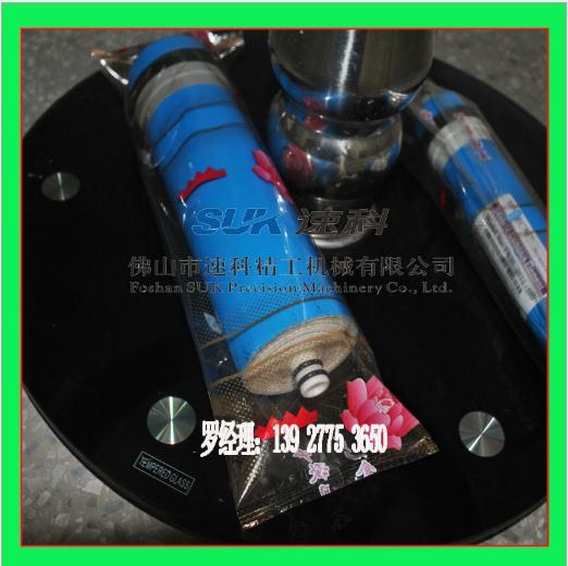 滤芯包装机 树脂滤芯分装机 机油滤芯包装机 全自动套膜机