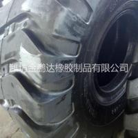 26.5-25装载机轮胎