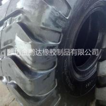 供应全新工程铲车轮胎工程机械26.5-25装载机轮胎批发
