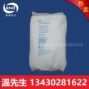 杜邦R104钛白粉图片