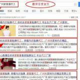 上海seo怎么优化产品