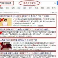 上海美发行业如何seo推广