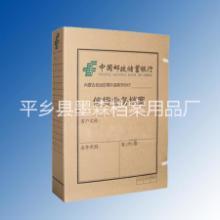 保险档案盒