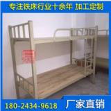 定制铁架床上下铺铁床高低学生寝室床 1.2米方管员工单人铁床批发